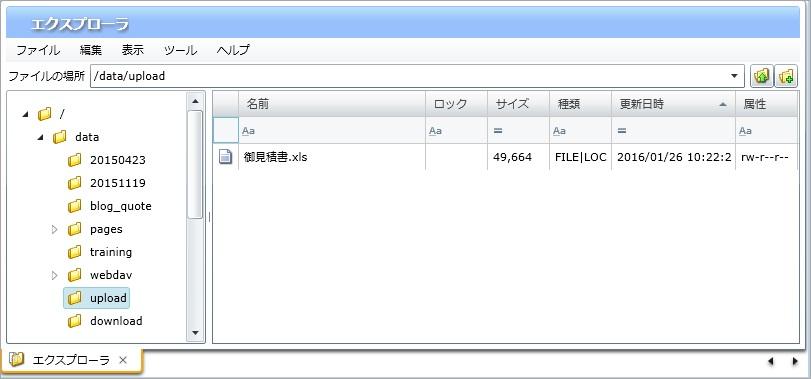 apex salesforce ファイル アップロード pdf