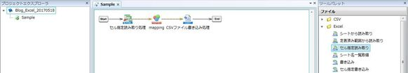 Blog_Excel_20170518_3.JPG