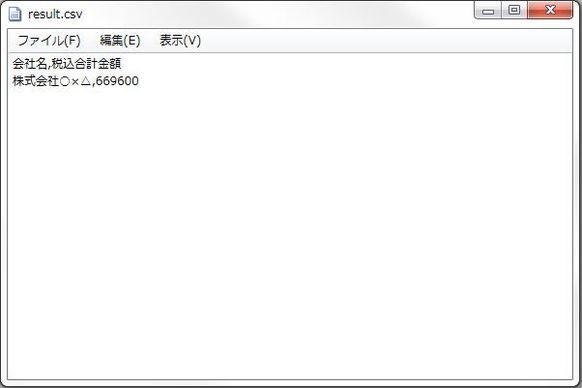 Blog_Excel_20170518_4.JPG
